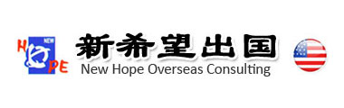 New HopeOverseas Consulting